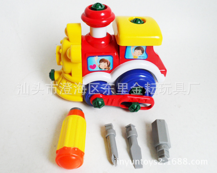 【益智拼装玩具 diy拆装火车头玩具