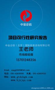 2013-2018年中国光纤模式收发器行业深度调研及投资战略研究报告