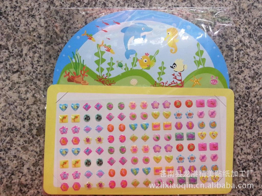 儿童韩版卡通水晶贴画 美人痣贴 额头贴纸 儿童奖励贴 立体水晶贴 -水
