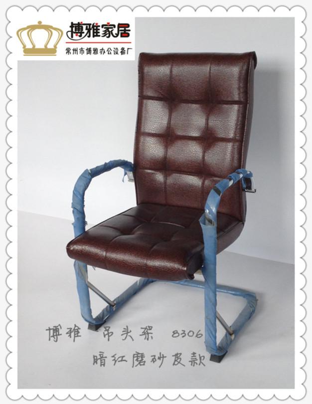 厂家批发 办公椅、职员椅、时尚转椅、电脑椅 -8306