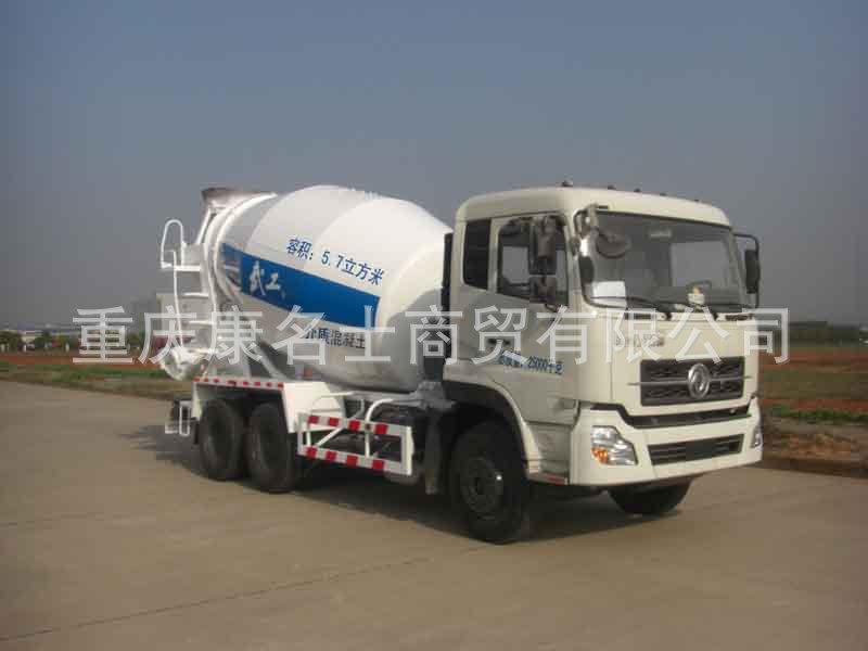 武工WGG5254GJBE混凝土搅拌运输车ISLe340东风康明斯发动机