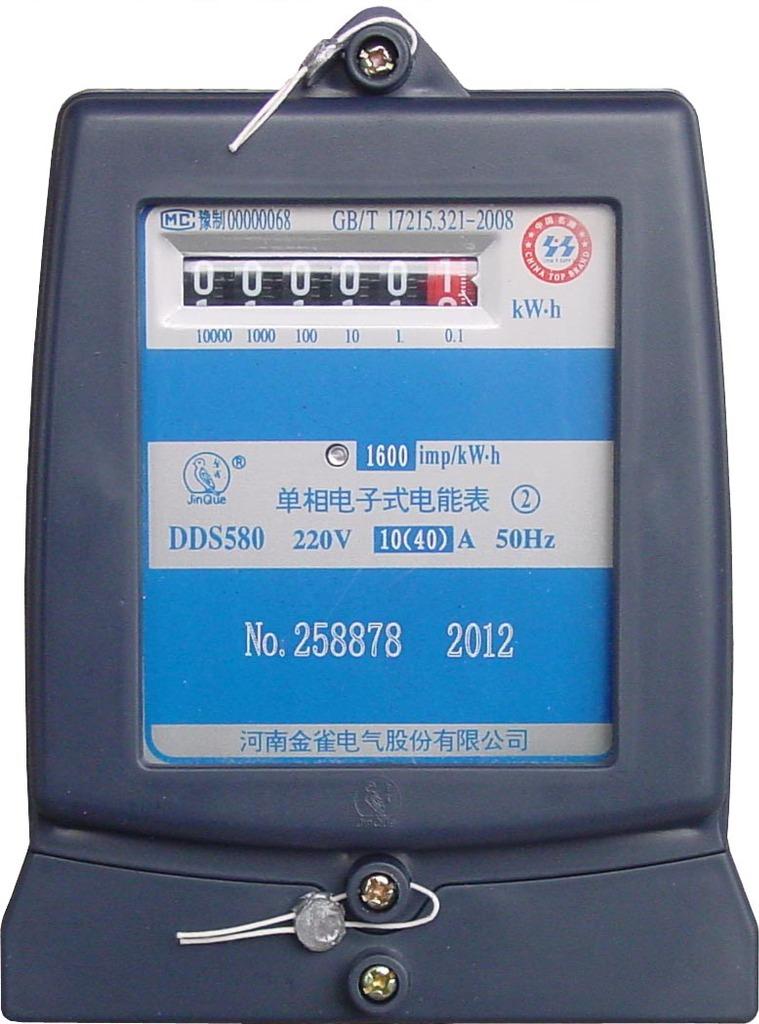 金雀电表DDS580系列单相电表单相普通型电能表 10A 220V远端抄表