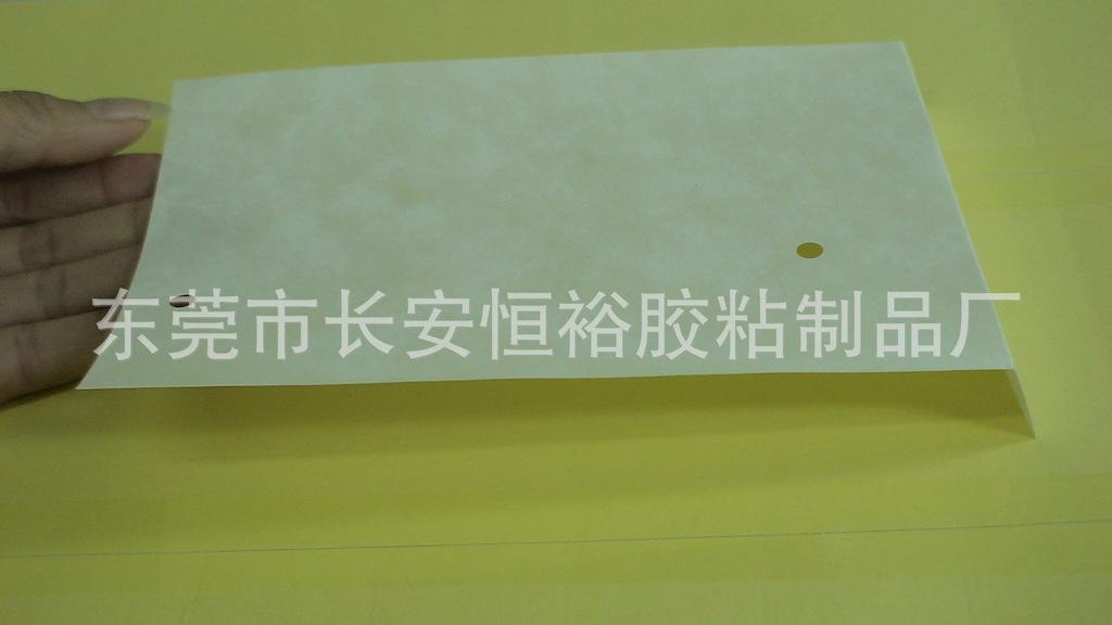 批发防潮绝缘胶 生产优质防潮绝缘胶 好品质