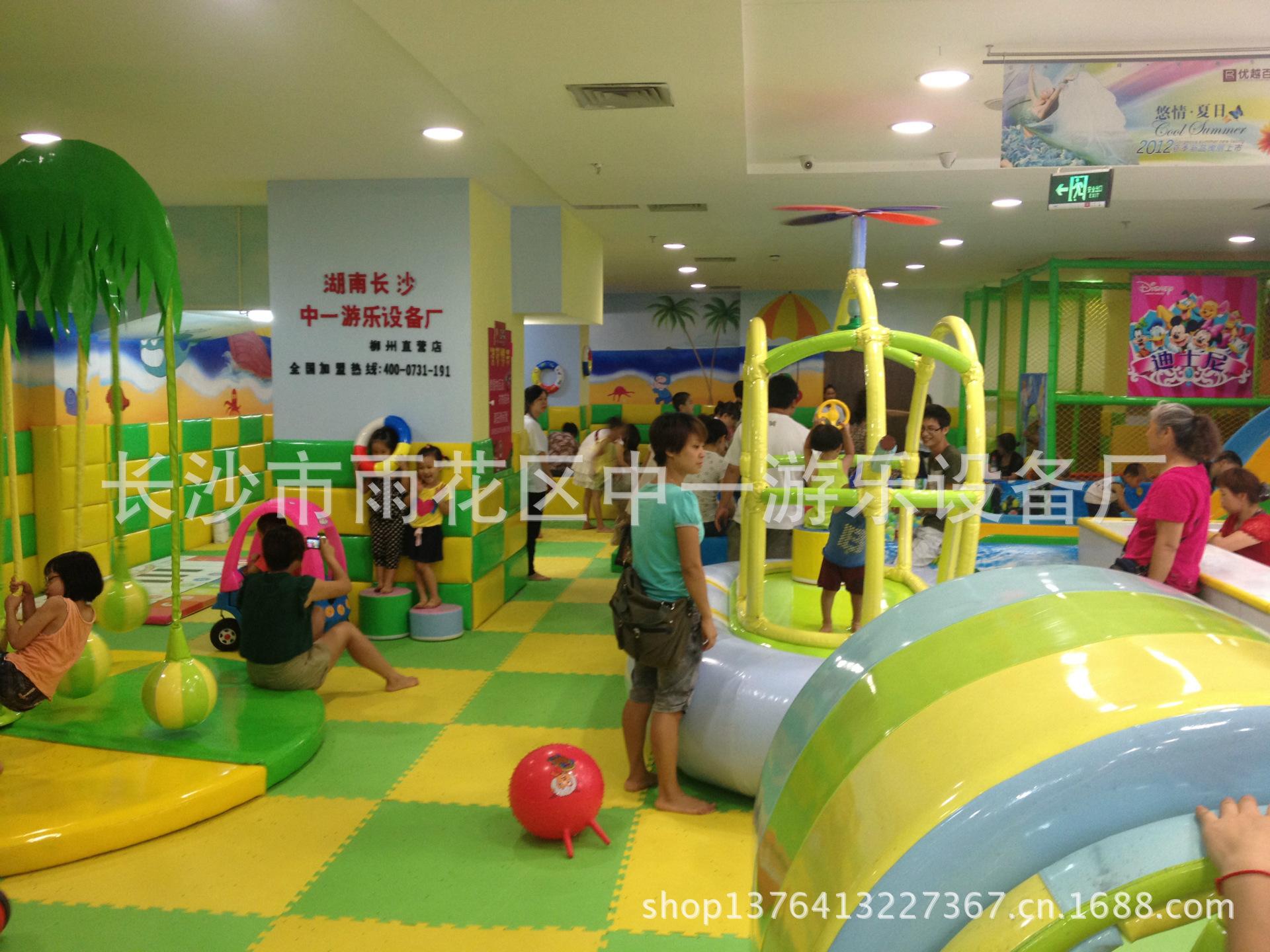 儿童游乐设备 室内游乐场 淘气堡 电动淘气堡 室内游乐设施 -价