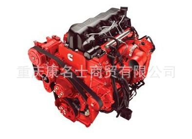 金银湖WFA5120GXCE清洗车ISF3.8s4168北京福田康明斯发动机