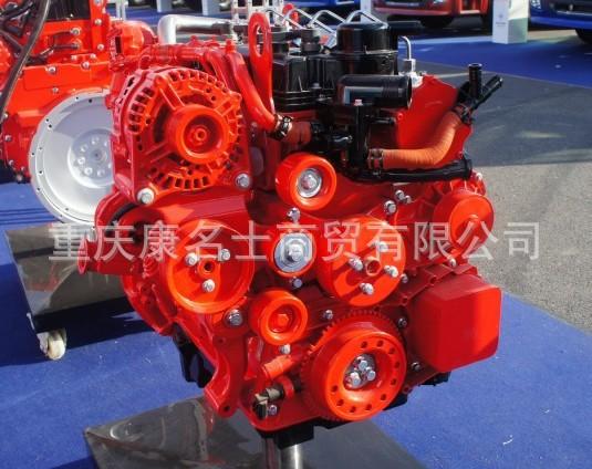 福田BJ5041XLC-FA冷藏车ISF2.8s3129北京福田康明斯发动机