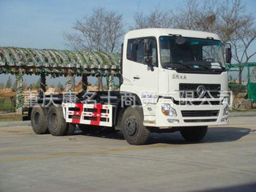 海德CHD5257ZXX车厢可卸式垃圾车ISDe245东风康明斯发动机