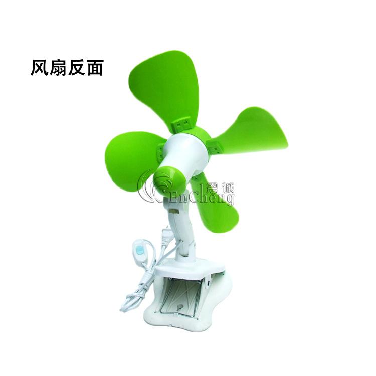 聪超FC01-280四叶夹扇-3-主图