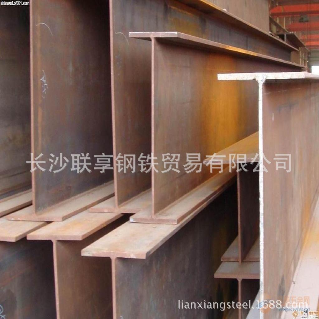 供应热轧H型钢 宽翼缘H型钢 窄翼缘H型钢