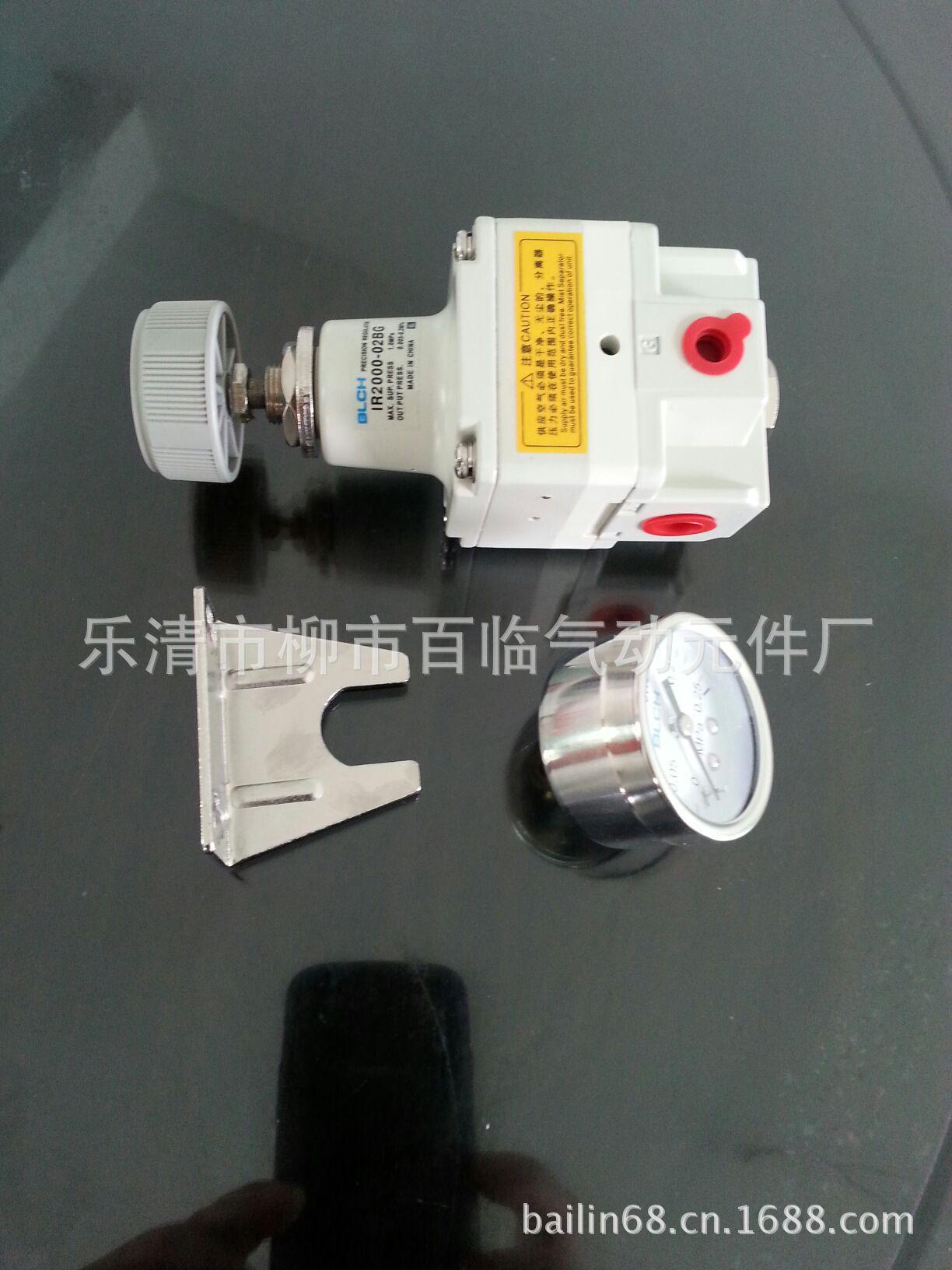 销售气动元件 二位五通气动电磁阀 防爆电磁阀 4V210-08电磁阀图片_9
