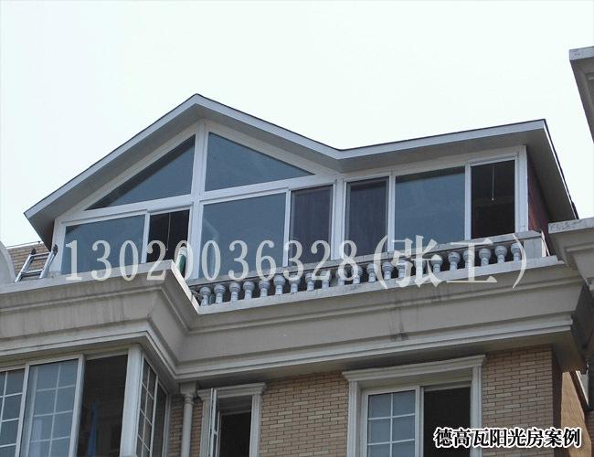 德高瓦阳光房 德高瓦阳光房,隔热德高瓦屋顶,封露台 阿里巴巴图片
