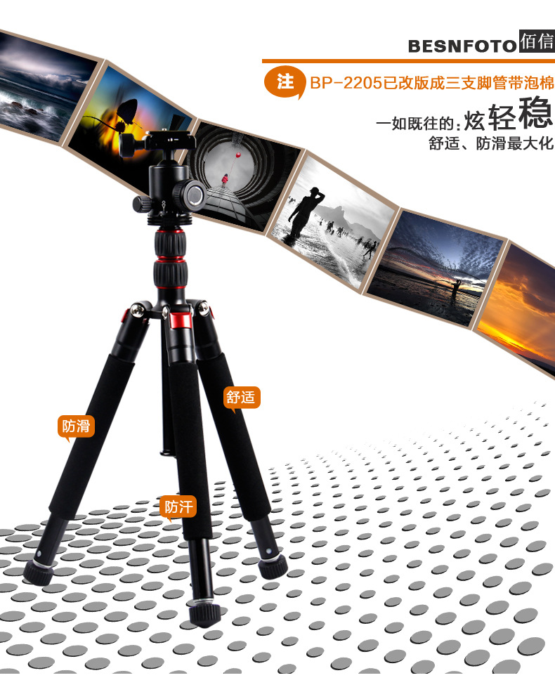 广东摄影器材生产厂家订做批发 摄影器材架独脚架 单反相机三脚架