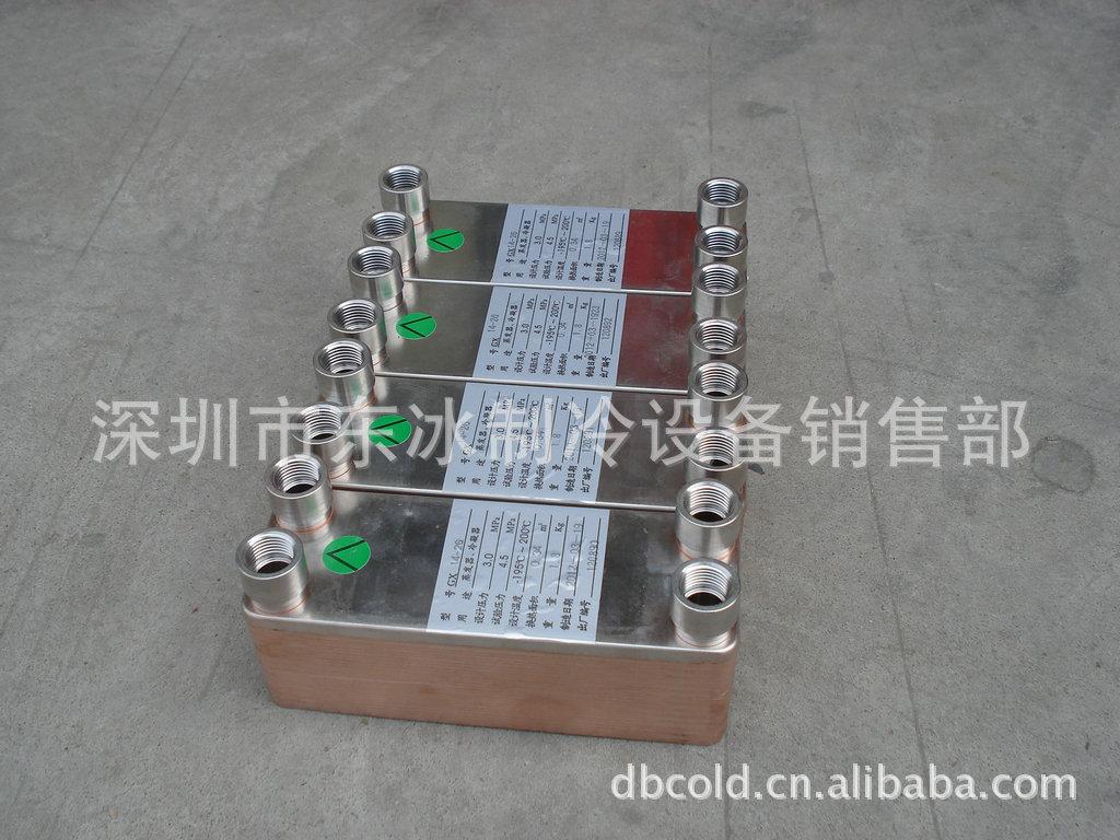板换器12 (2)