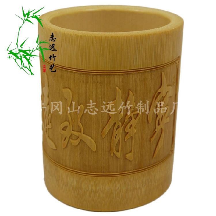 竹雕筆筒創意筆筒雕刻筆筒竹子創意禮品學習文化用品***竹