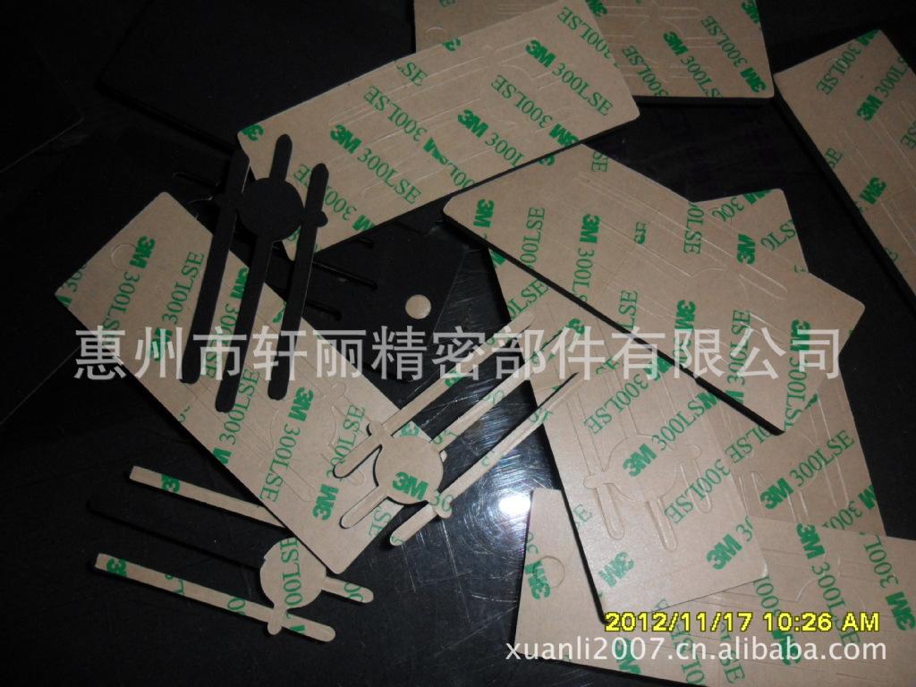 供应:索尼T4000胶纸泡棉、美国3M胶泡棉