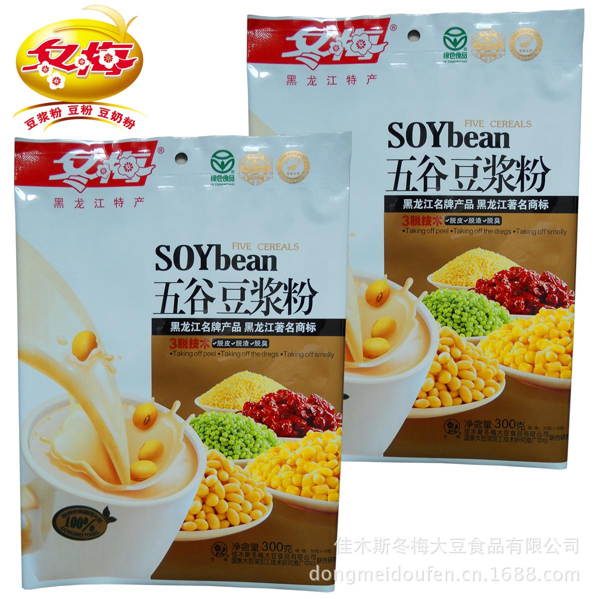 找采购批发 300g 五谷豆浆粉箱礼盒装  实惠的客户