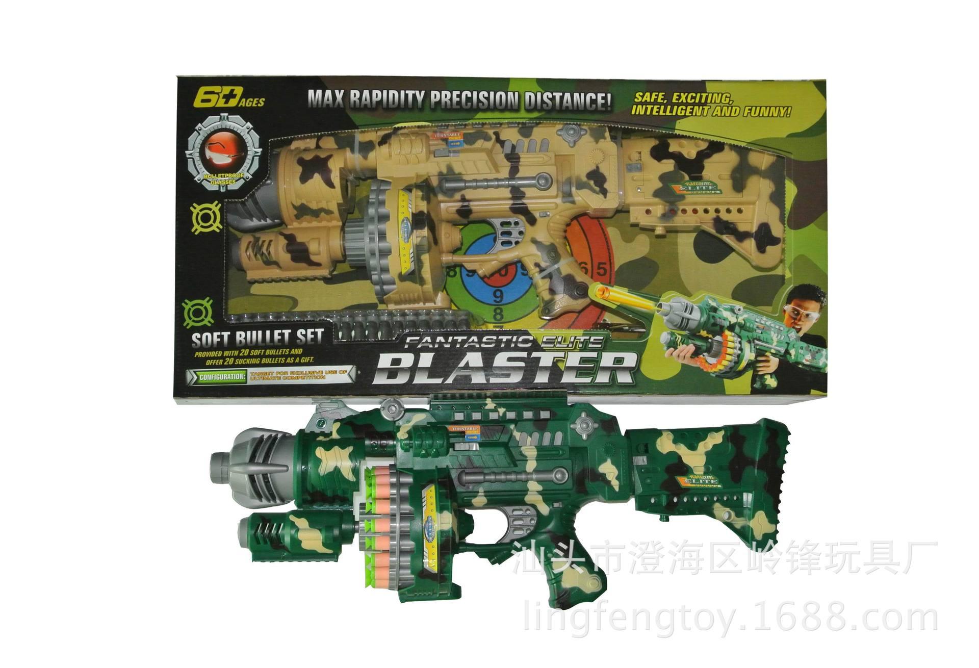 SB277-2/20发迷彩电动软弹枪/发射EVA软弹/儿童玩具软弹模型枪