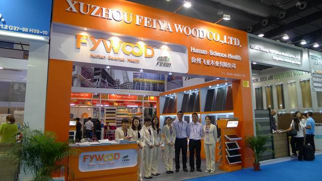 Canton fair--Xuzhou Feiya Wood