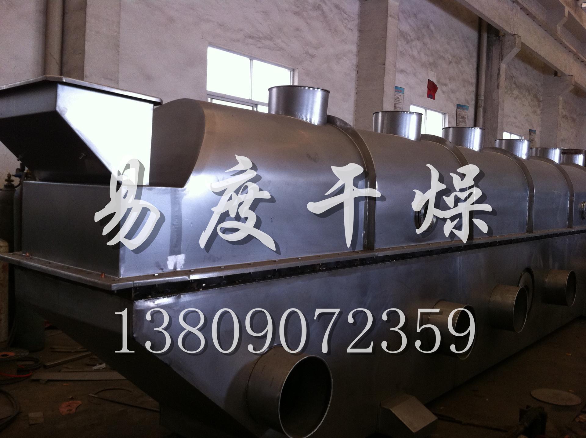 七水硫酸锌烘干机,高效七水硫酸锌干燥装置