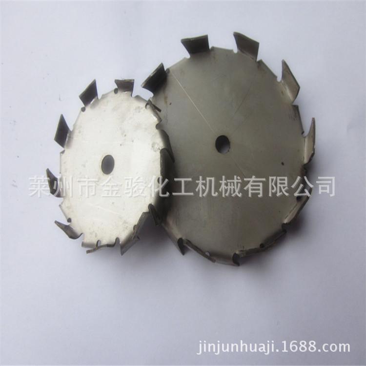分散机配件 不锈钢分散盘 型号齐全 大量出售