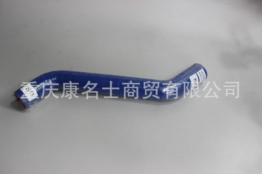 双层硅胶管KMRG-615++500-解放J6胶管1303031-50A-内径50X硅胶管连接,兰色钢丝无凸缘无Z字内径50XL560XL510XH330XH360-2