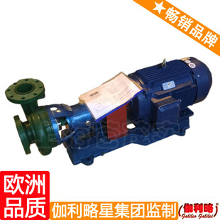 FSB氟塑料合金離心泵