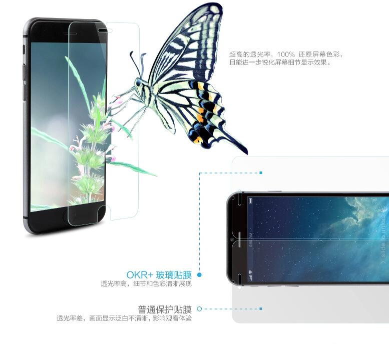 iphone钢化玻璃膜