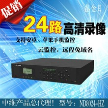 ��ά����JVS-ND8024-HZ 24·NVR ����ͨ �������¼��� 1080P