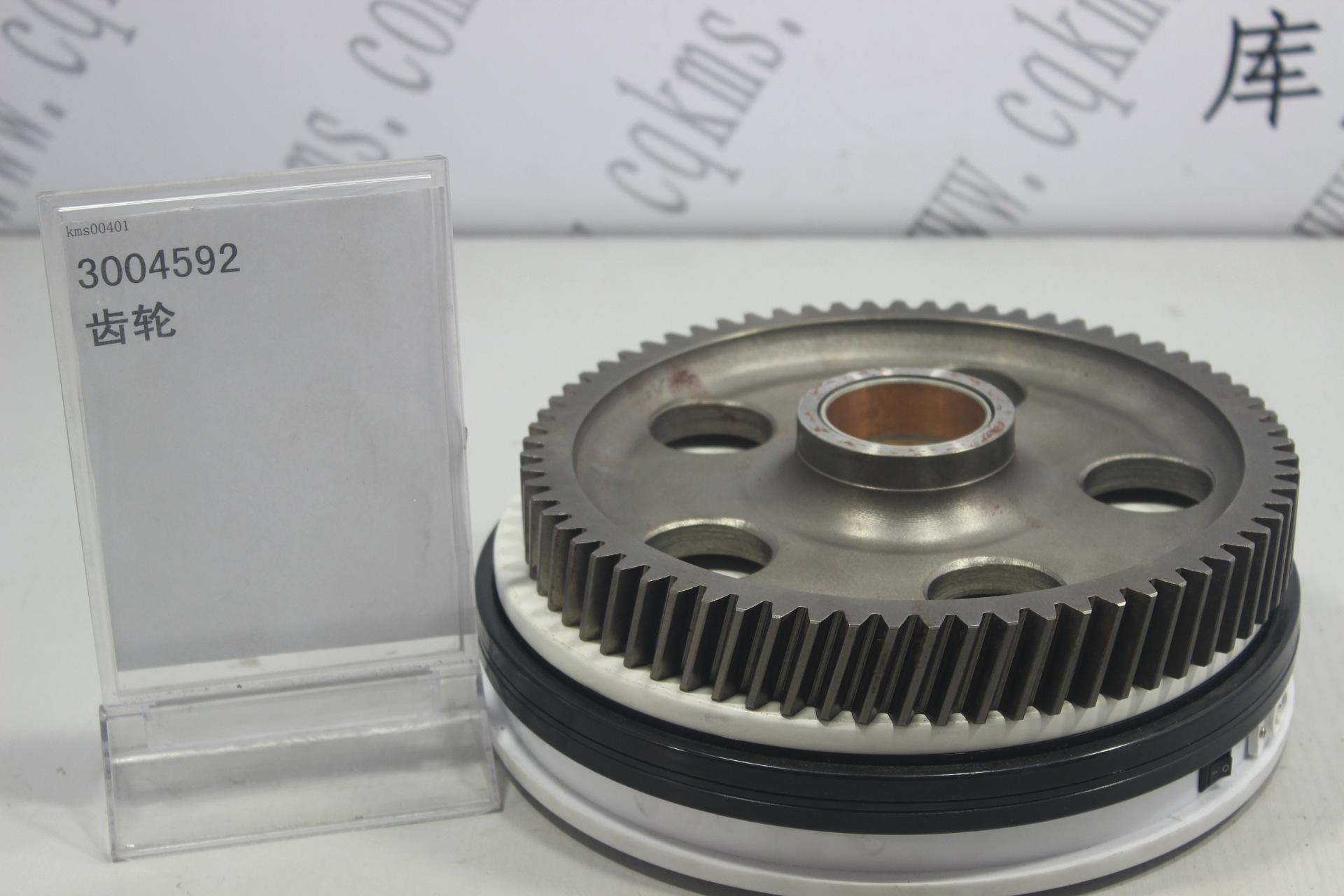 kms00401-3004592-齿轮---参考规格外径23.3高3CM-参考重量4360-4360图片4