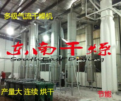 供优质QG-50型脉冲气流干燥机 专业生产 塑料球磨片干燥机图片_6