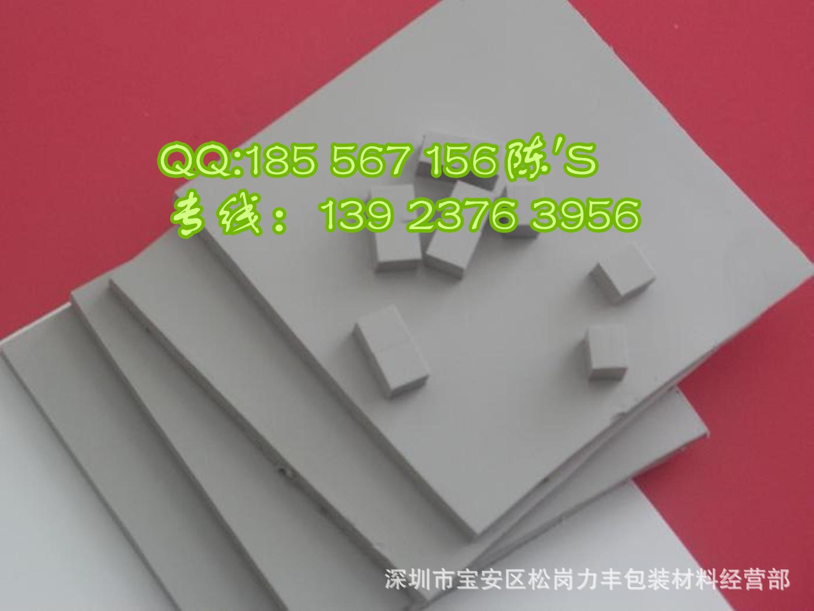 驱动器导热硅胶片 散热棉胶垫片 单双面自粘导热绝缘垫片 耐高温-免费