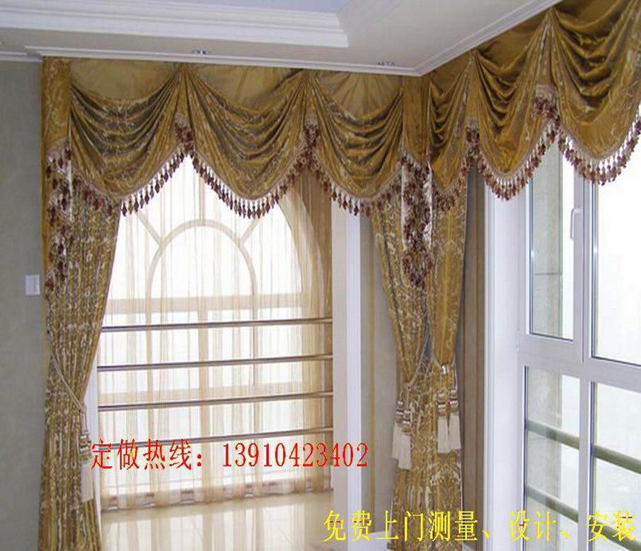 遮光窗帘 北京遮光窗帘,布艺窗帘批发,办公室布帘,会议室遮阳帘 图片