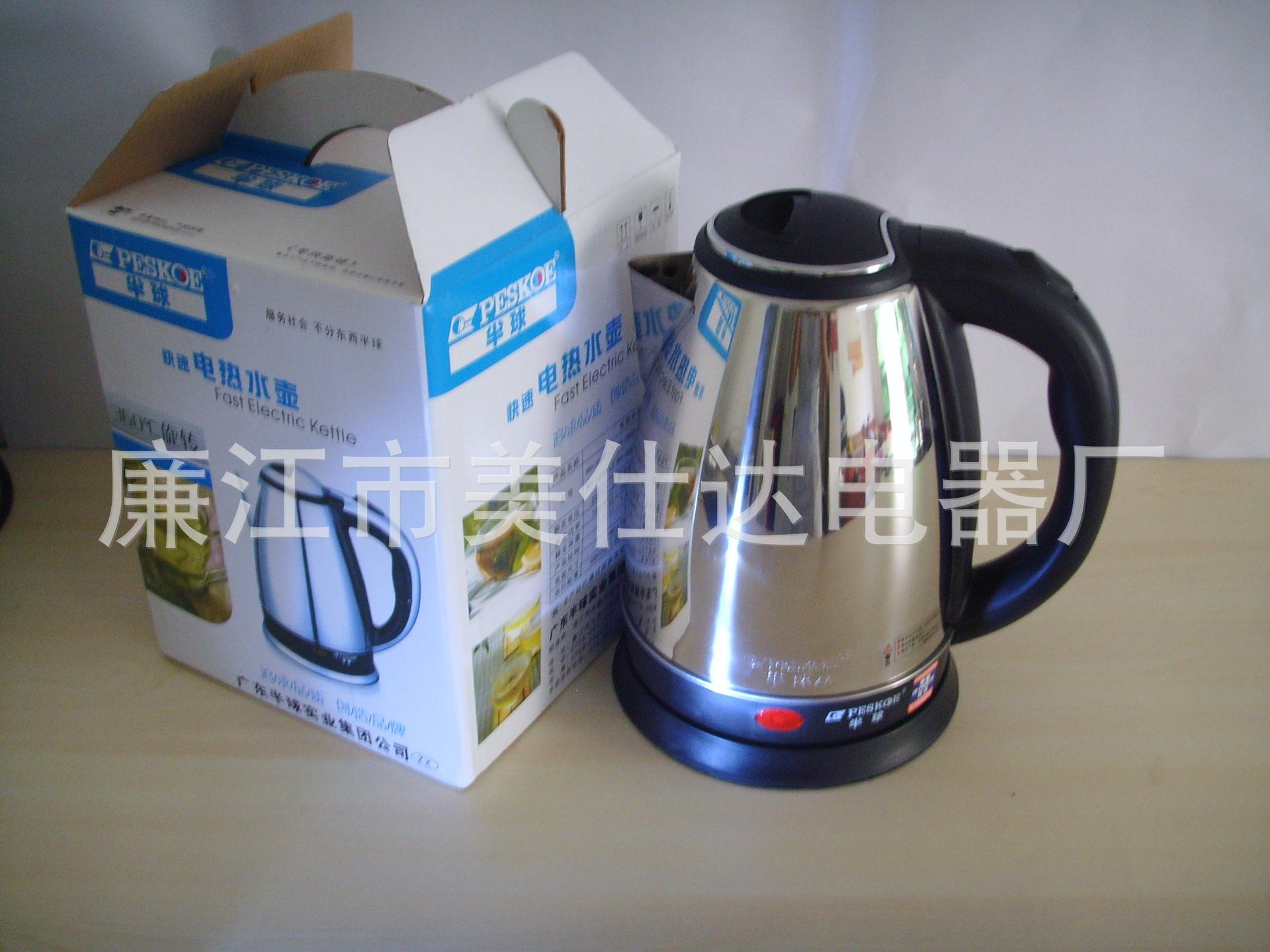 厂家直销 正品半球2.0L不锈钢电热水壶 质量保证 价格优惠 电水壶