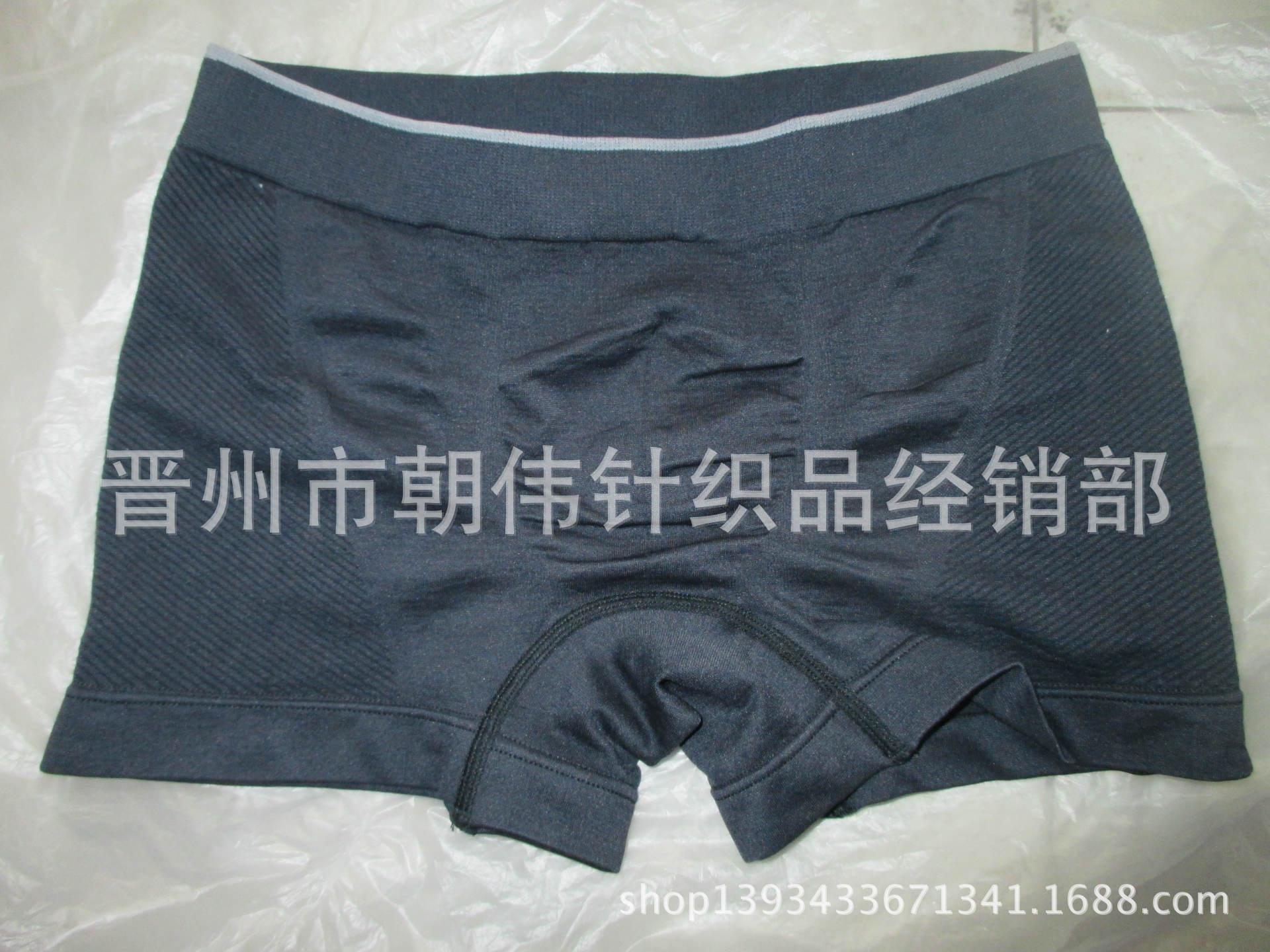 男士内裤 批发男士平头内裤 安全裤 价格便宜 地摊甩卖 阿里巴巴