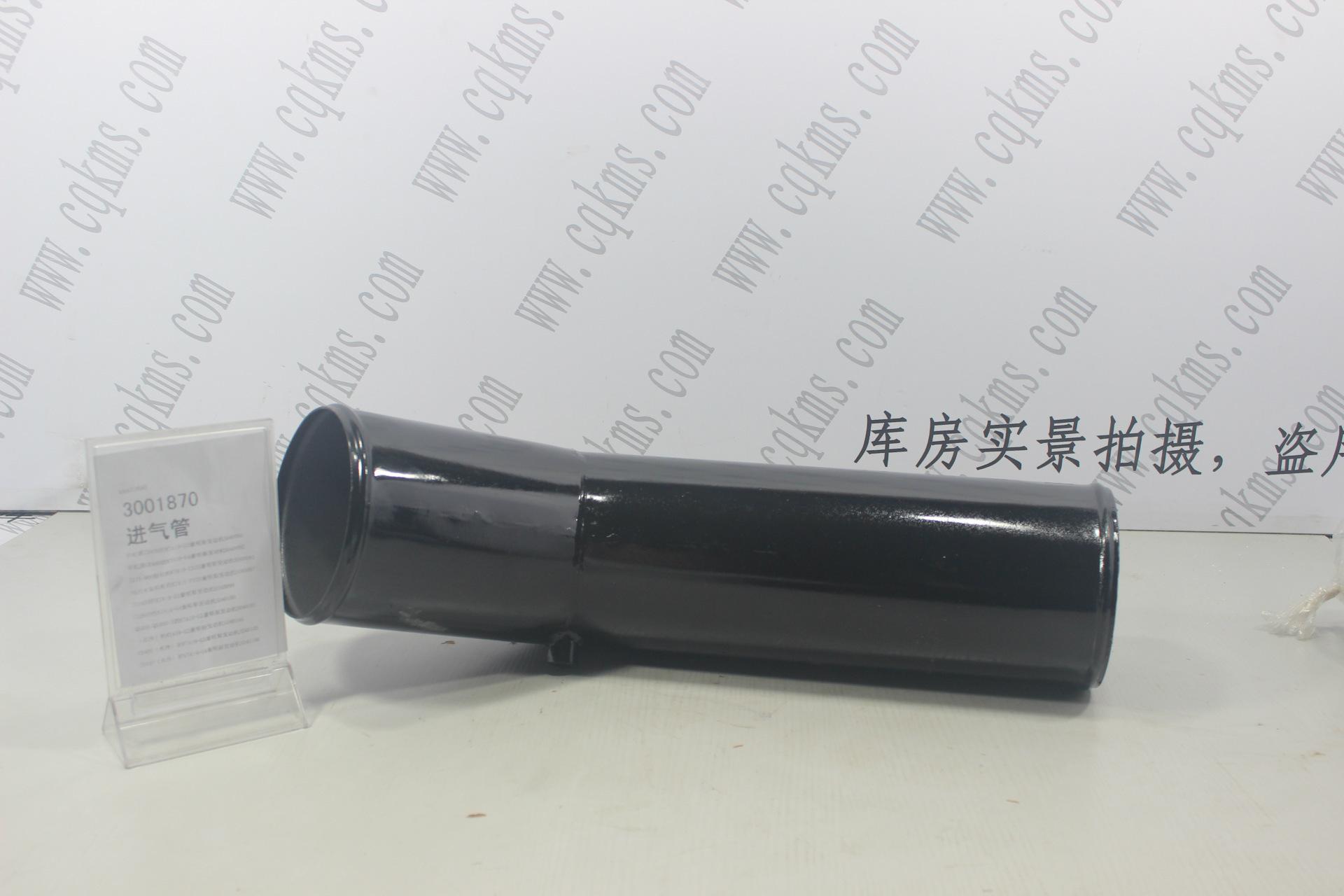 kms01690-3001870-进气管-用于K19康明斯发动机-K19-参考规格外径13.8cm,内径13.5cm-参考重量3.065Kg-3.065Kg图片5