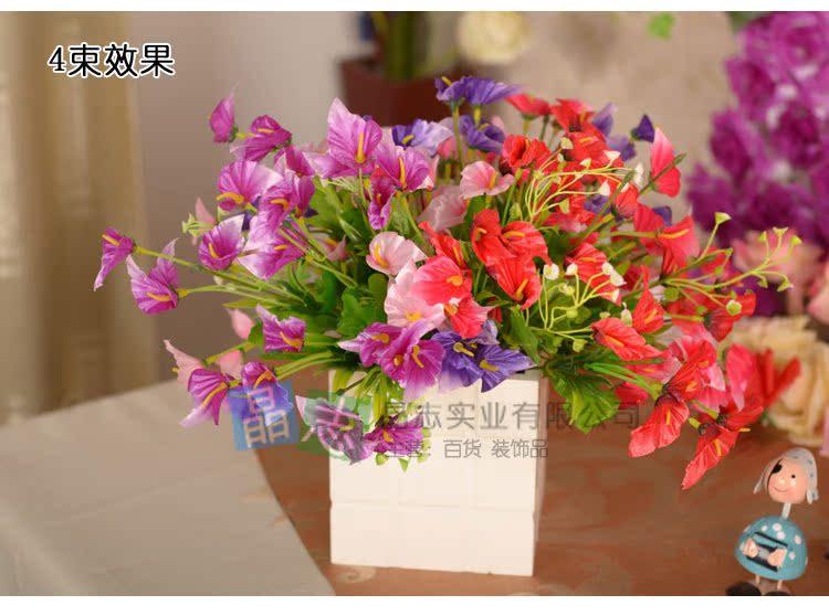 欧式装饰花艺 绢花客厅室内 花束批发  产品描述 产品名称:把花马蹄莲