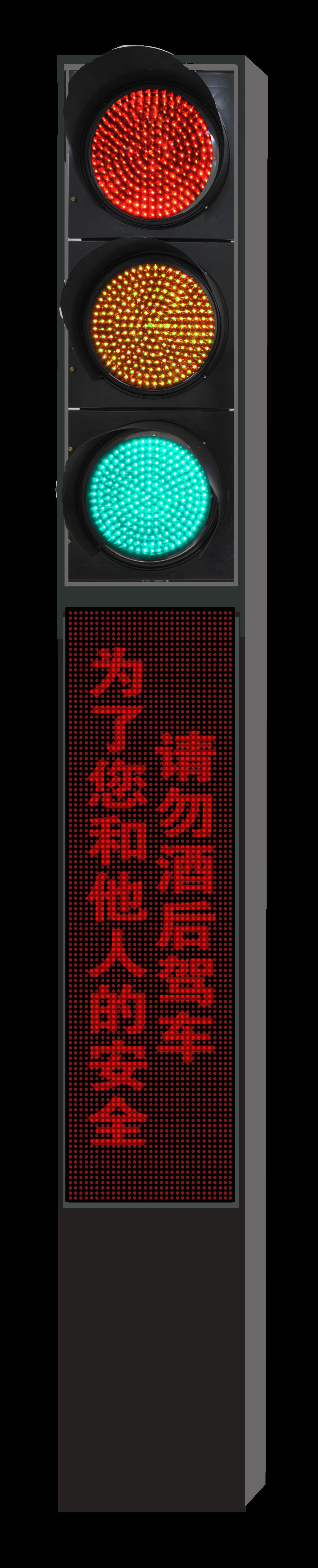 一体式LED机动车满屏指示信号灯Φ400系列