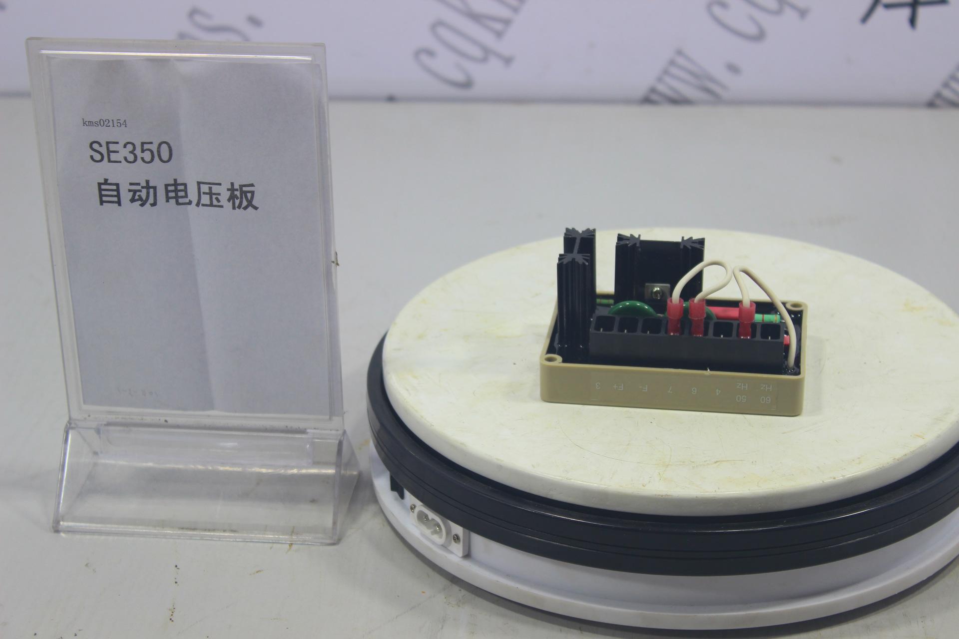 kms02154-SE350-自动电压板图片5