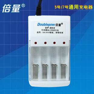 раз количество производителей четыре слот оптовой № 5 № /7 зарядное устройство с линии зарядки никель - кадмиевый никель - металлогибридных интеллектуальные типа
