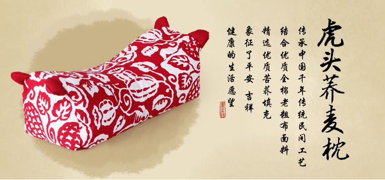 纯荞麦枕头中国民族风布艺老虎枕虎头枕 护颈椎保健苦荞麦枕 -布艺老