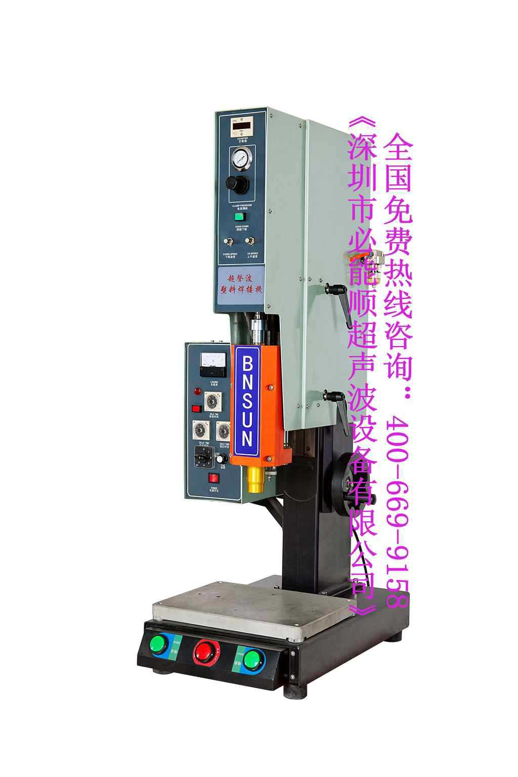 数据线焊接机图片