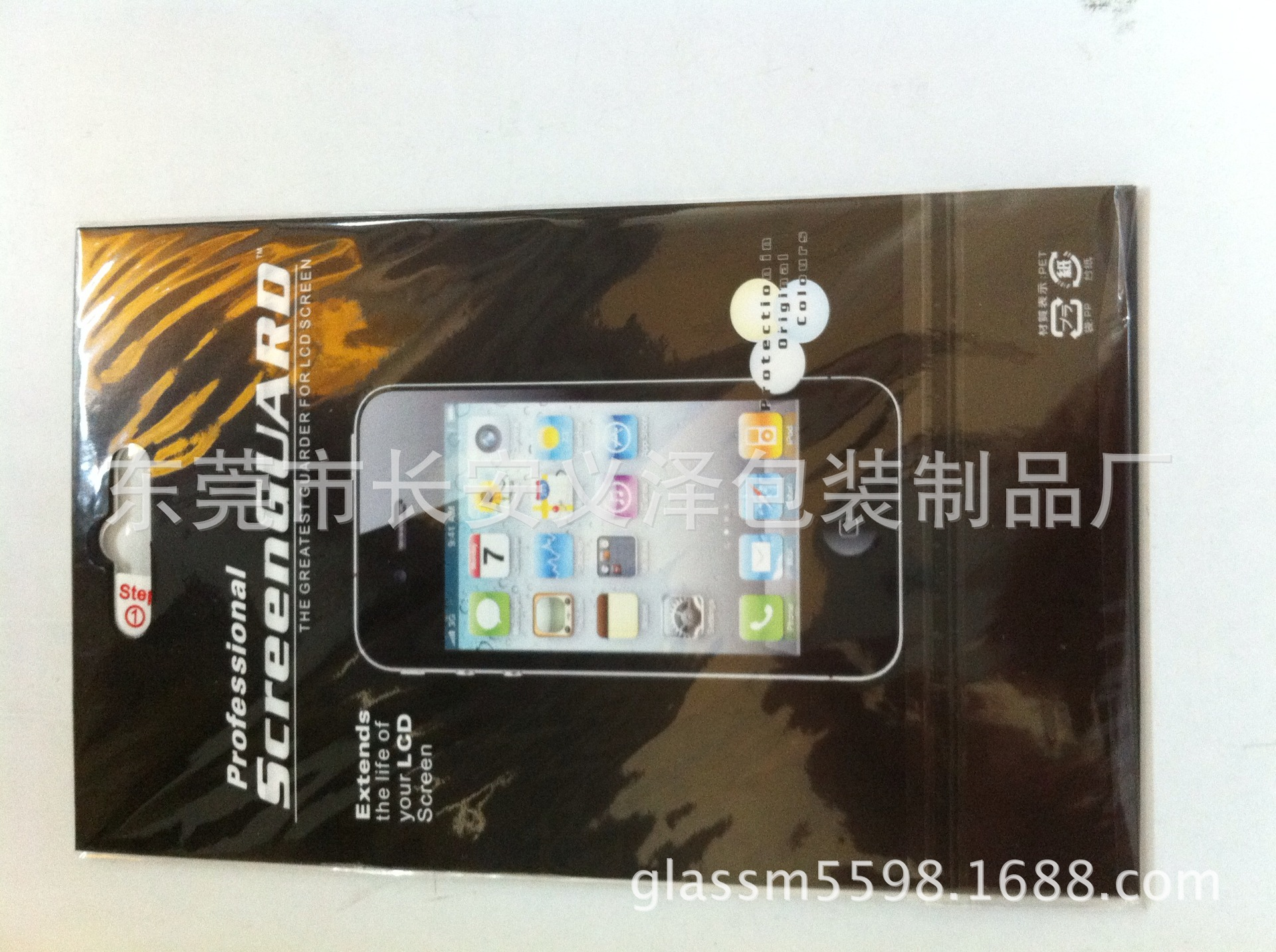 Dán màn hình bảo vệ iphone 6 plus