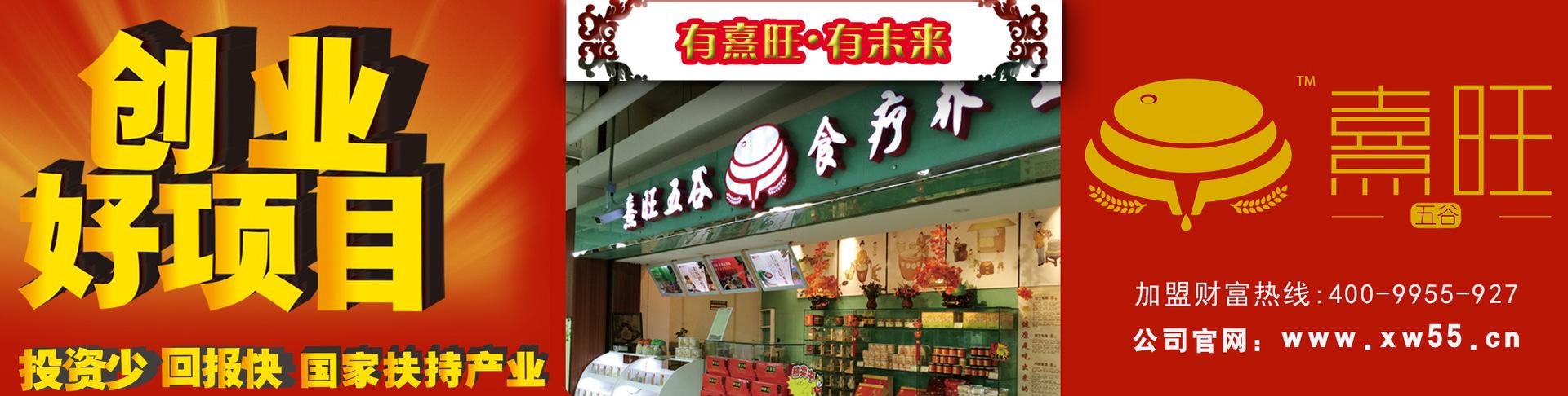 熟 西瓜仁低温烘焙原料 批发 用于现磨豆浆 五谷磨粉 熹旺五谷图片_7