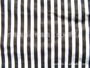 供应牛仔布涤棉口袋布印花加工,印logo加工
