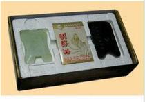 批发供应国医研刮痧套装 玉刮痧板 牛角梳刮板 刮痧油 正品保证