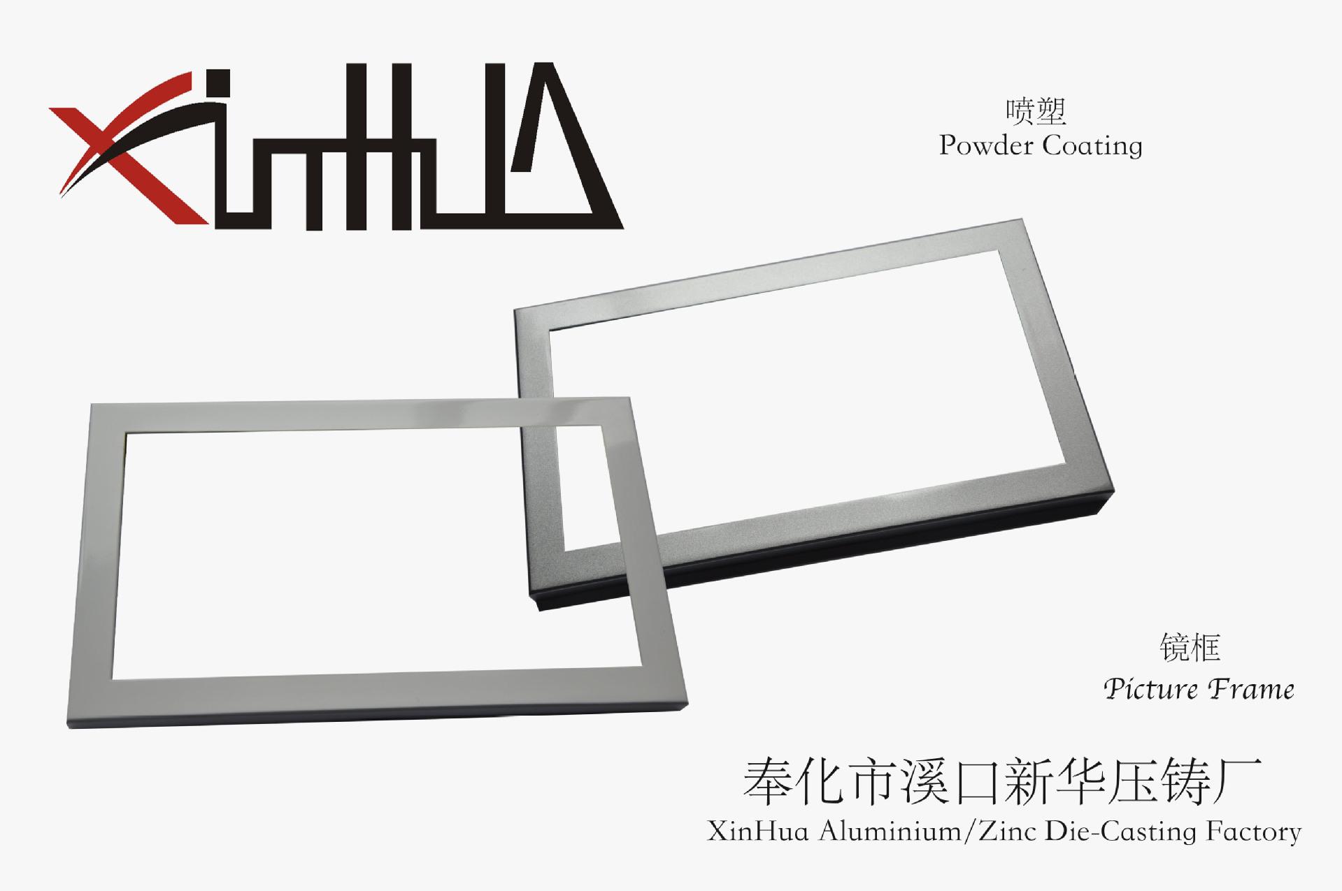 【镜框铝壳体】宁波、奉化地区锌合金、铝合金压铸