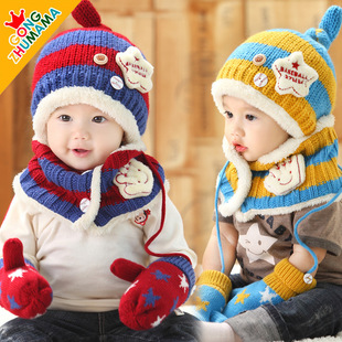 童帽婴儿帽子宝宝帽子冬季超级明星护耳帽围脖手套套装3763