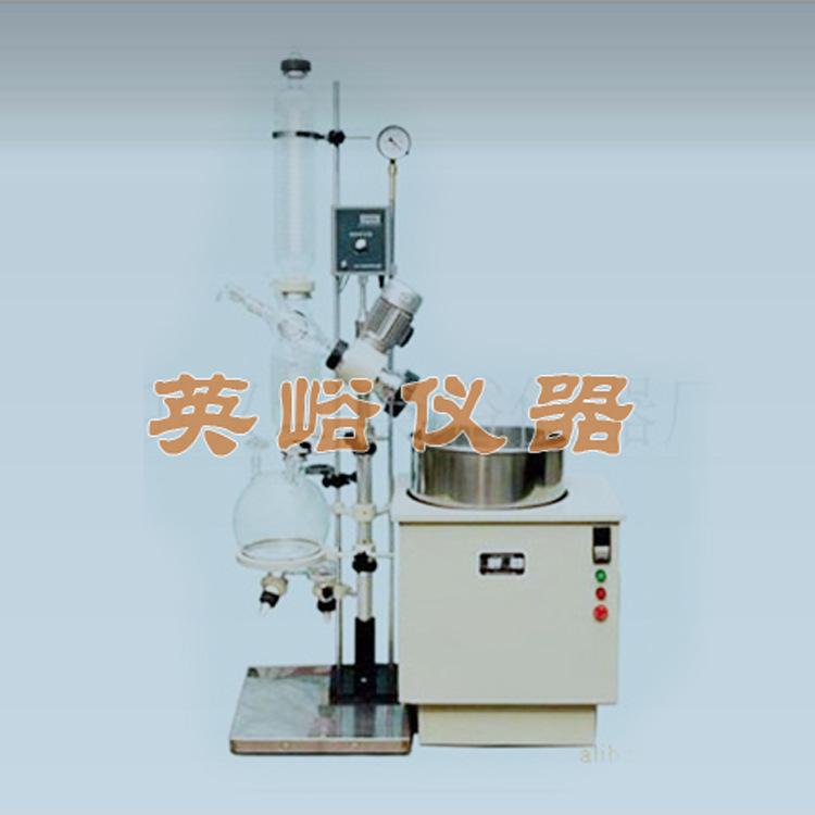 厂家直销RE-2002(20升)旋转蒸发仪