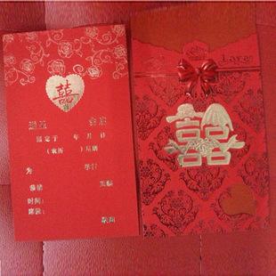 厂家直销结婚婚庆用品 大红色请柬 婚礼喜庆用品