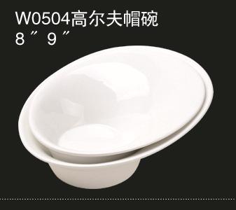高尔夫帽汤碗 中式不规则形陶瓷碗酒店餐饮镁质白瓷保鲜汤碗 批发